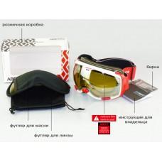 Сменная линза для маски ABOVE желтая категории 1